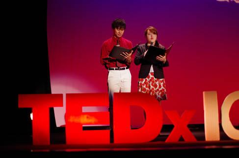 MC from TEDxICU 2016