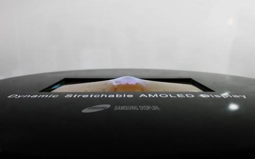 Растягивающийся экран Samsung