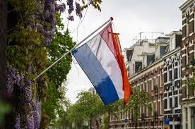 Нидерланды опубликовали план по развитию квантовых технологий