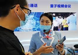 China Telecom запустила услугу квантового шифрования звонков
