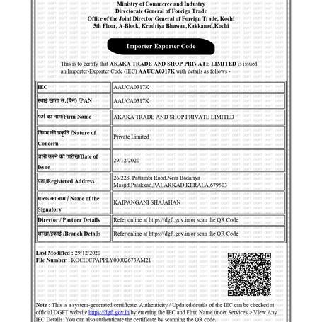 Importer-Exporter Code