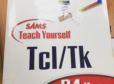 什麼是TCL語言(Tool Command Language)