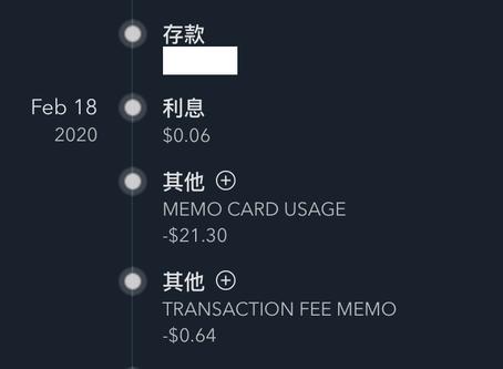 [投資理財] Firstrade Visa Debit Card 海外刷卡免手續費實測