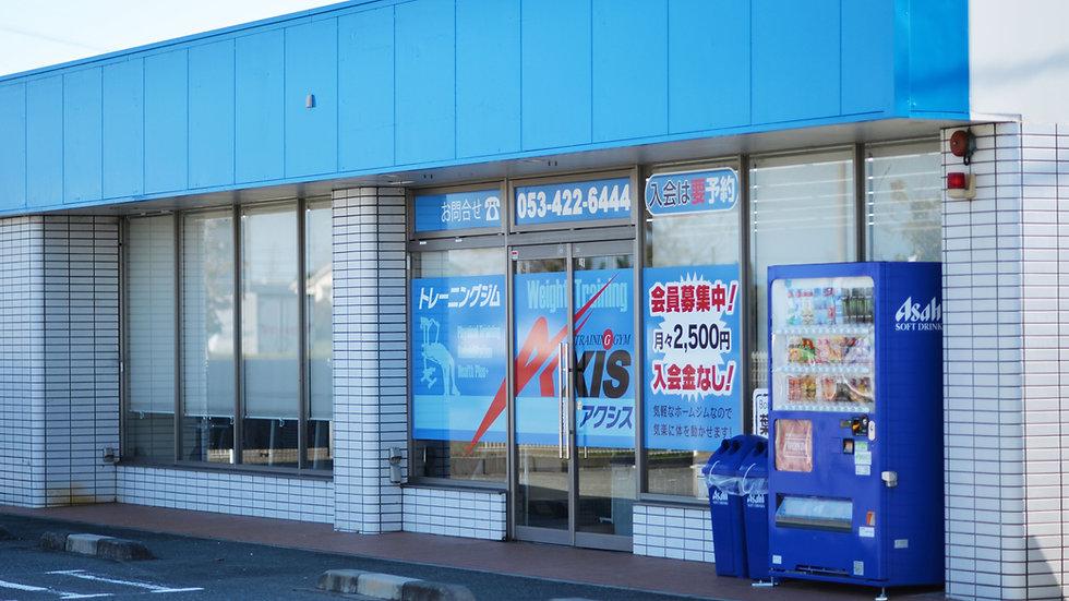 Axis24 (49).JPG