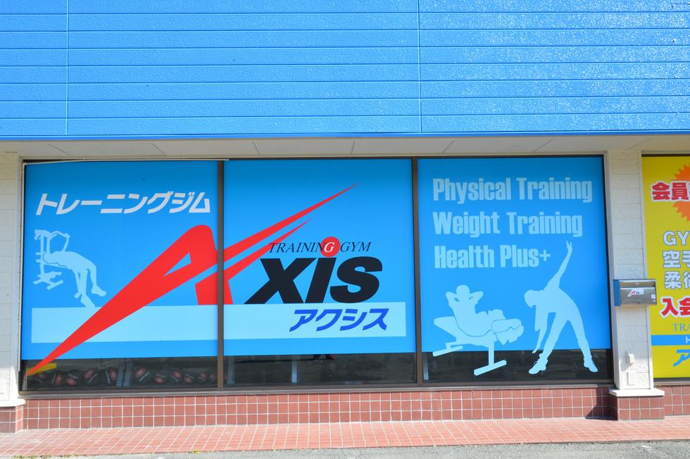 浜松市で24時間2500円のトレーニングジムAxis