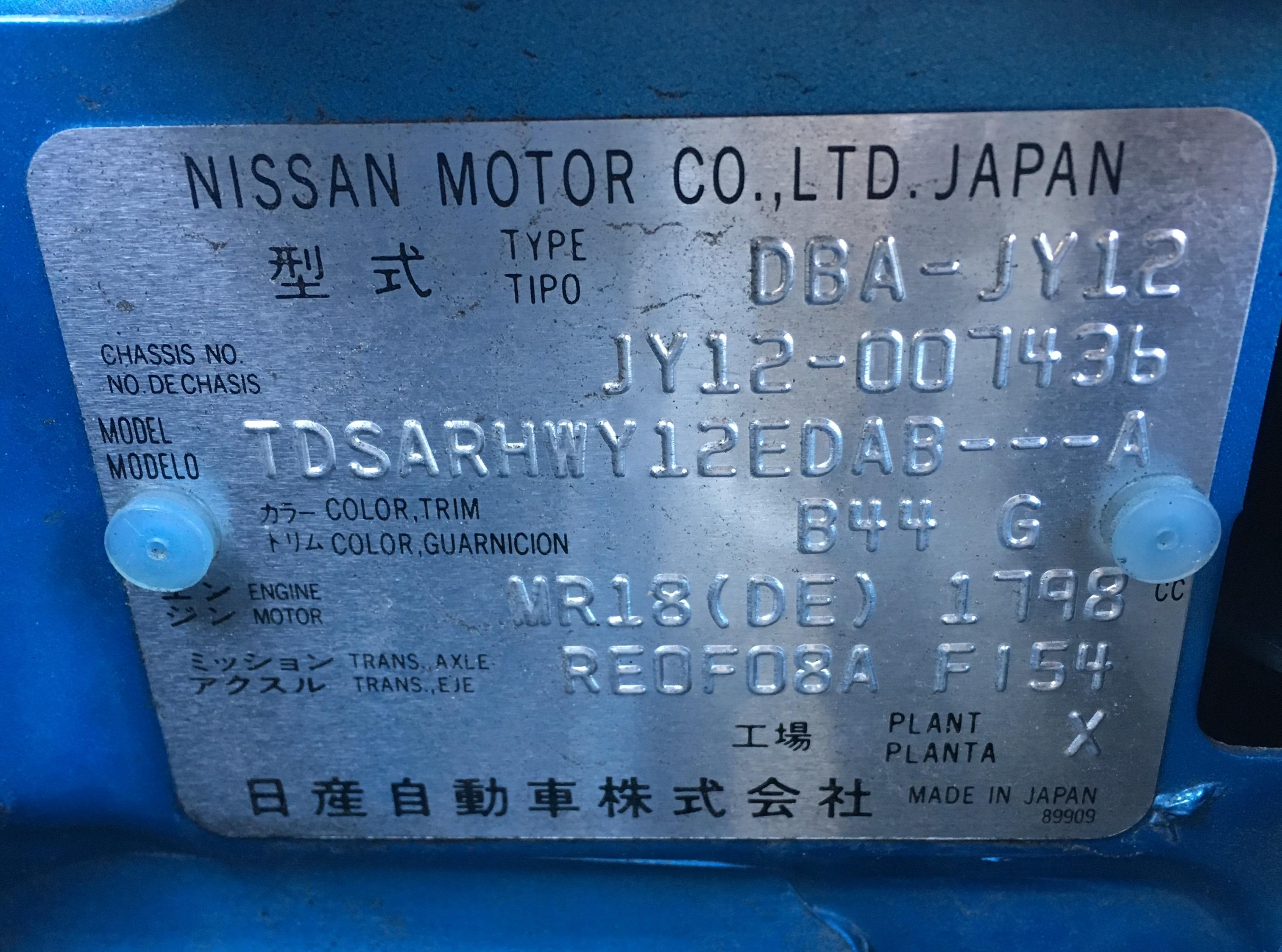 Nissan Wingroad Y12 2006