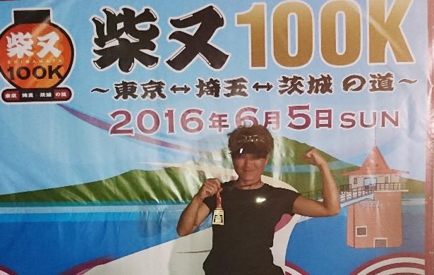葛飾柴又100Kウルトラマラソン