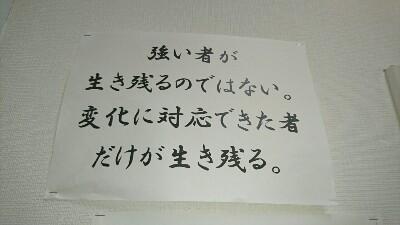 パーソナルトレーニング8回目シリーズ編