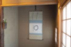 006床の間.jpg