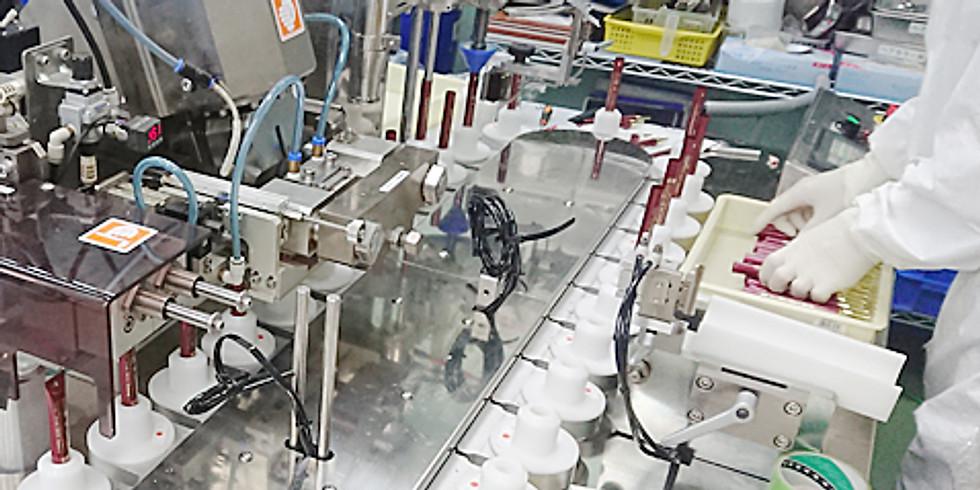 12月7日 化粧品工場見学会