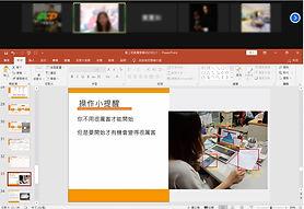 線上招商會_210524_4.jpg