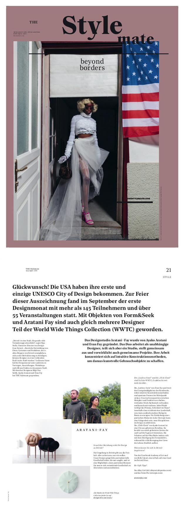 The Stylemate Magazine.jpg
