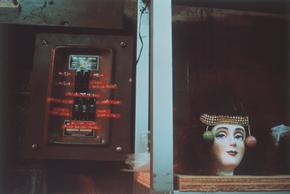 Hawaii Opera Theatre Set Shop, 1984 (K-OP-004)