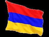 armenia_640.png