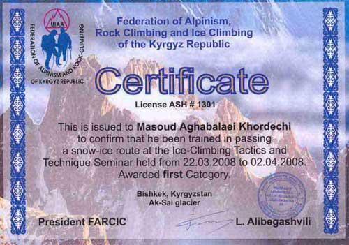 17-Ice-certificate.jpg