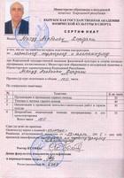 13-Kyrgiz.jpg