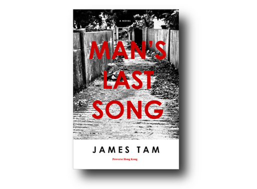 Man's Last Song Chapter ONE