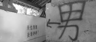 """港臺 """"腦外洩"""""""