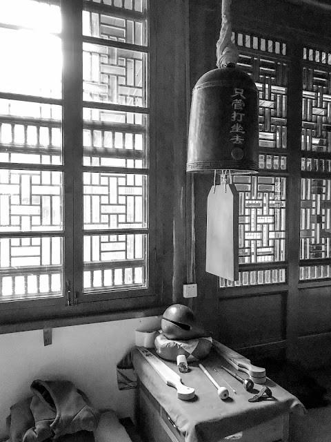 Meditation Hall Bell