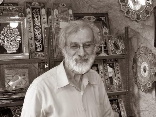 Impressions from Iran (2) — Persian Bazaars 伊朗印象(2)- 波斯市集