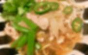 Holista Healthy Noodle Pho