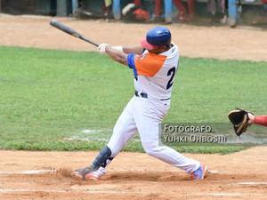La grandeza ante lo 'improbable' exalta a Frederich Cepeda como un ícono del béisbol cubano