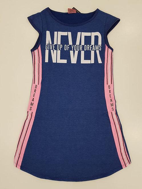 Vestido NEVER (51182)