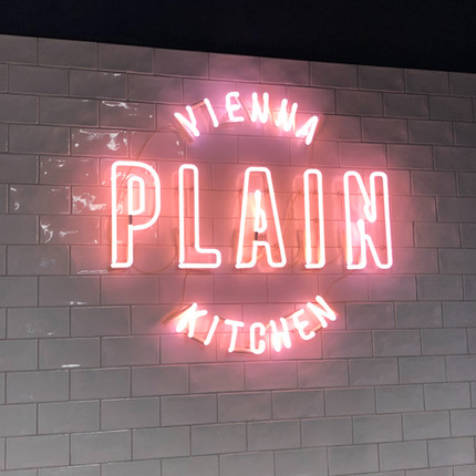 Neu in Wien – Plain