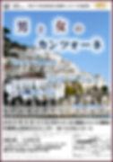 flyer150913.jpg