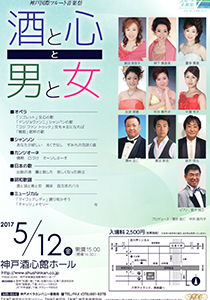 flyer170512.jpg
