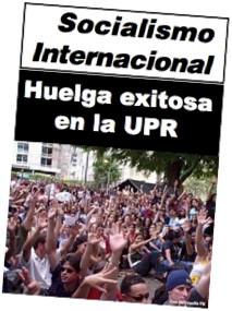 2004 - Huelga en defensa de las clases de verano