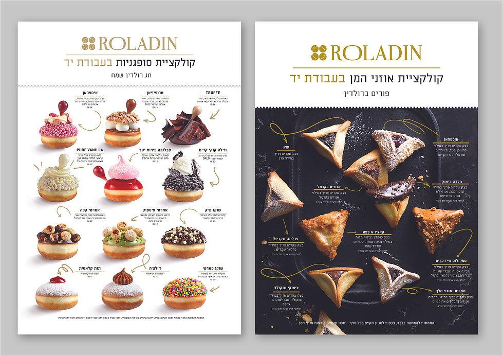 Roladin page - neo web2.jpg