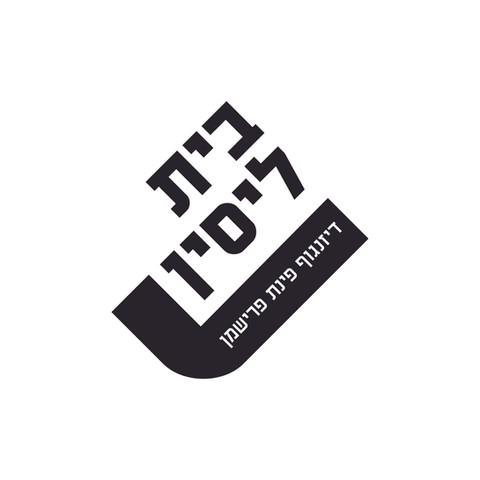 Beit Lessin