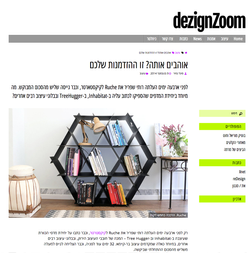 ruche shelving design zoom
