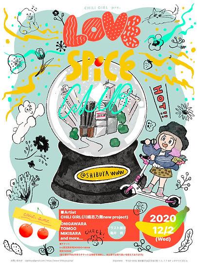CHiLi GiRL_201202渋谷WWW主催フライヤー.jpg