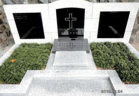 教会墓地.png