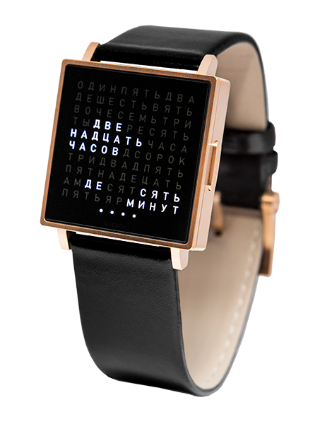 QlockTwo - W 35 - Rose Gold Plated Case