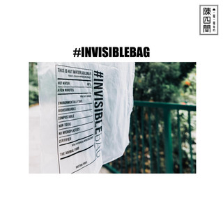 Chan4Room x #INVISIBLEBAG