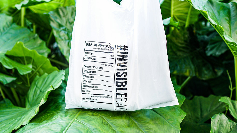 #INVISIBLEBAG | Biodegradable & Water-Soluble Packaging by Distinctive Action