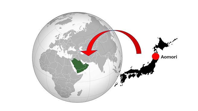 Aomori map.JPG