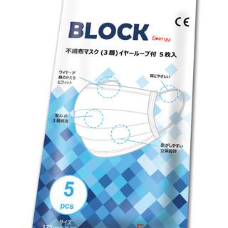 마스크 5매 125x237_003_3D_A.jpg