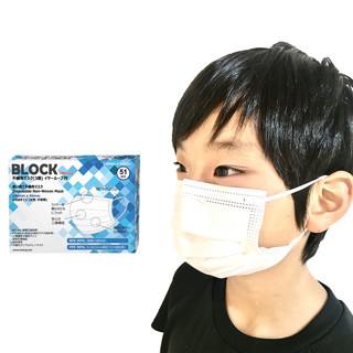 キッズ マスク 51 枚 送料無料 子ども用 女性用 不織布 マスク BLOCK