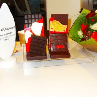Trophy Certificate Diplom Chocolate