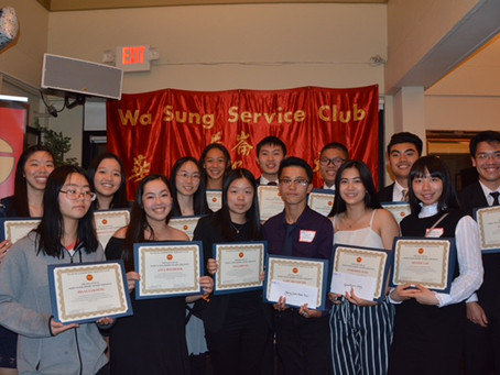 The 63rd Annual Merit Scholarship Awards