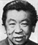 Phillip G. Wong