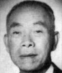 Locke Kai Kee