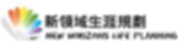 NHLP Logo.png