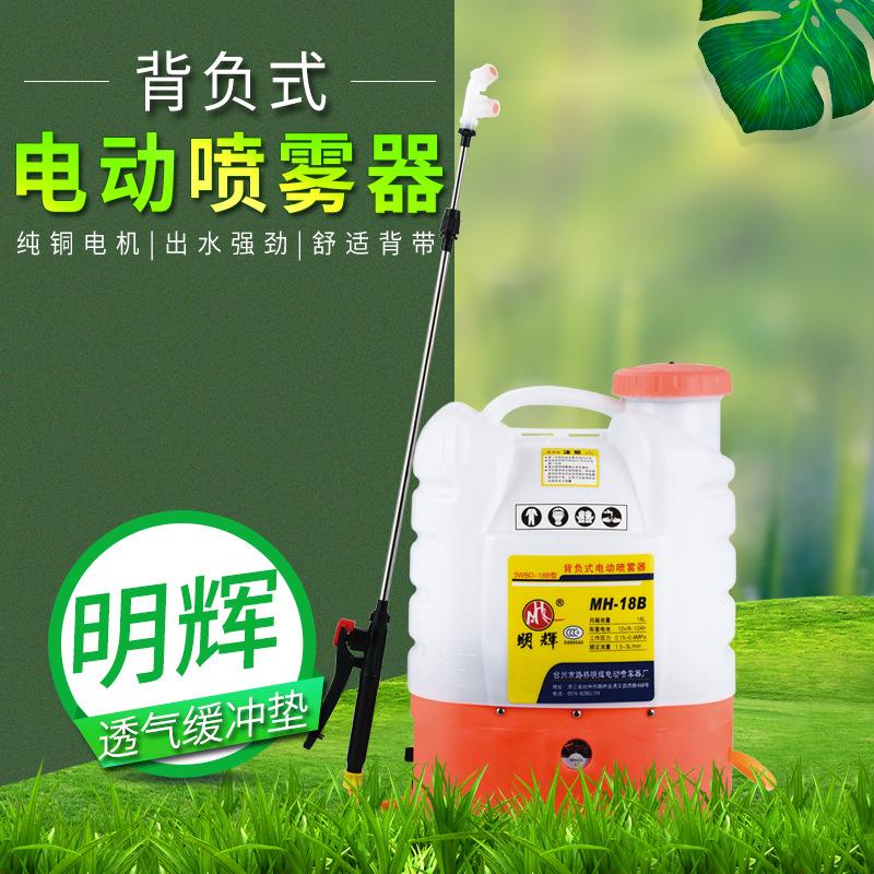 battery sprayer 12v 12ah 14ah 18l agriculture knapsack sprayer