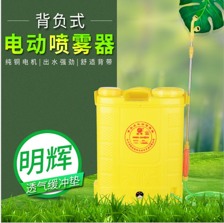 Battery Sprayer, Agriculture Sprayer, Battery Operated Knapsack Sprayer