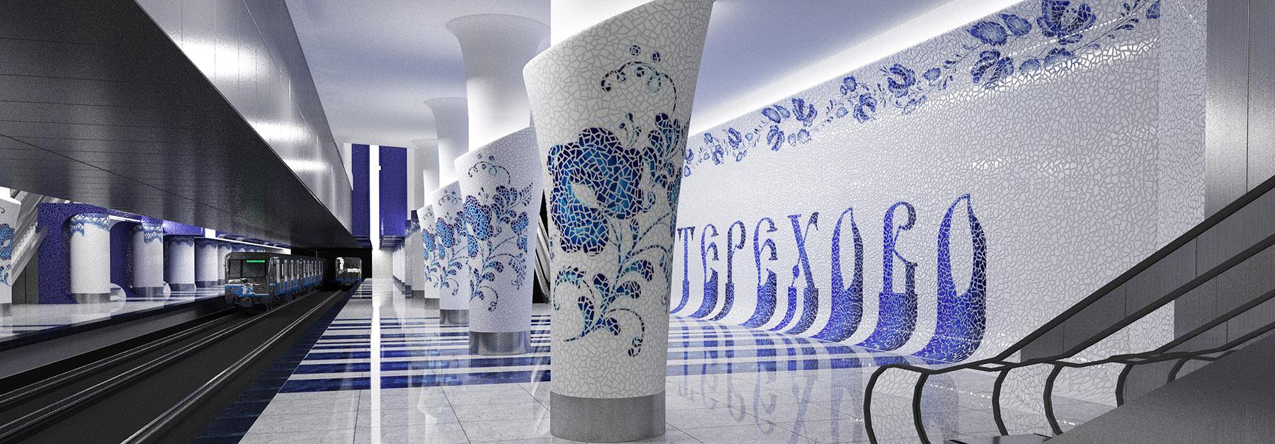Станция метро ТЕРЕХОВО